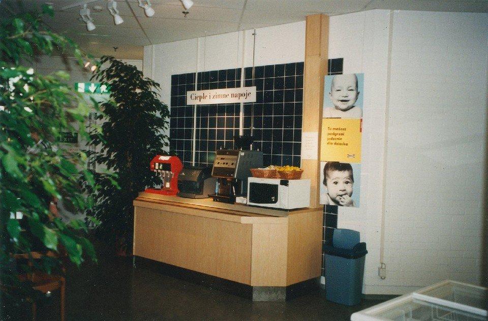 Restauracja IKEA Kraków_1998 (2).jpg