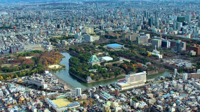 Japonia krajobraz niezwykły 2.jpg