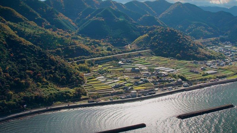 Japonia krajobraz niezwykły 5.jpg