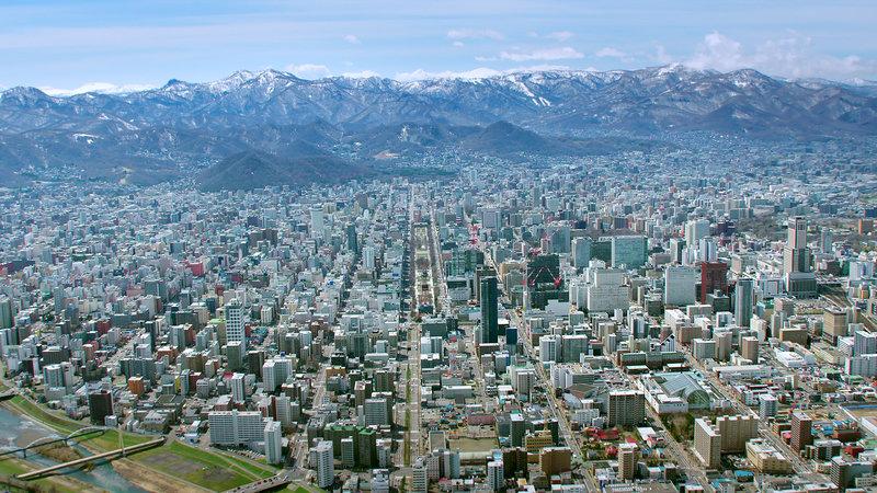 Japonia krajobraz niezwykły 6.jpg