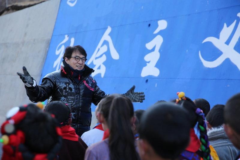 Jackie Chan ratuje planetę 2.jpg