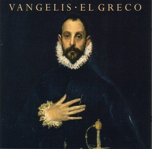 Vangelis_El_Greco_album_art.jpeg