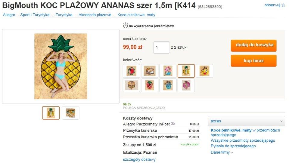 ananas koc.jpg
