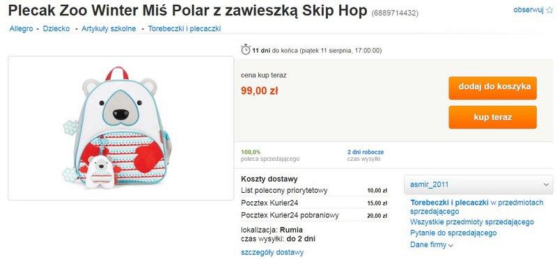 Skip Hop.jpg