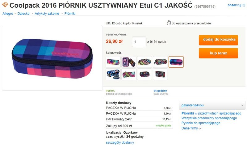 Coolpack C1.jpg
