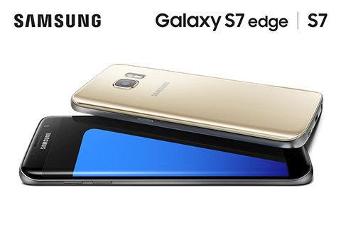 Galaxy S7 Edge.jpg