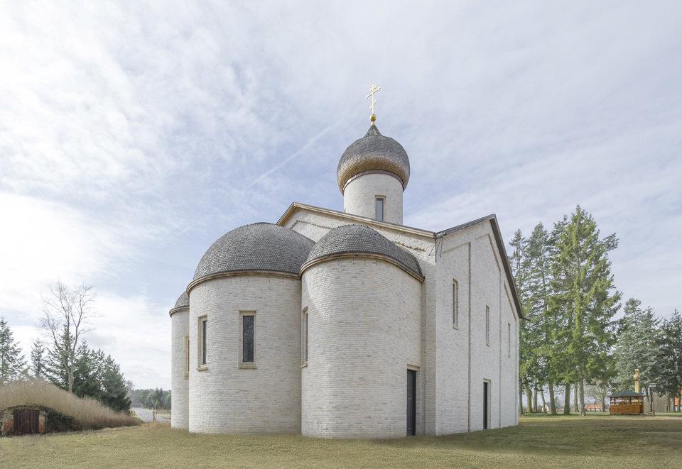 Russian Monastery Church St. Georg, Germany_1.jpg