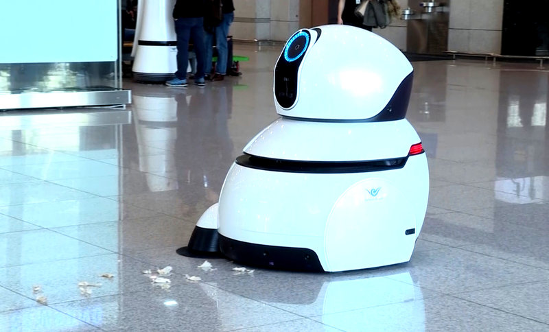 Airport Cleaning Robot.jpg