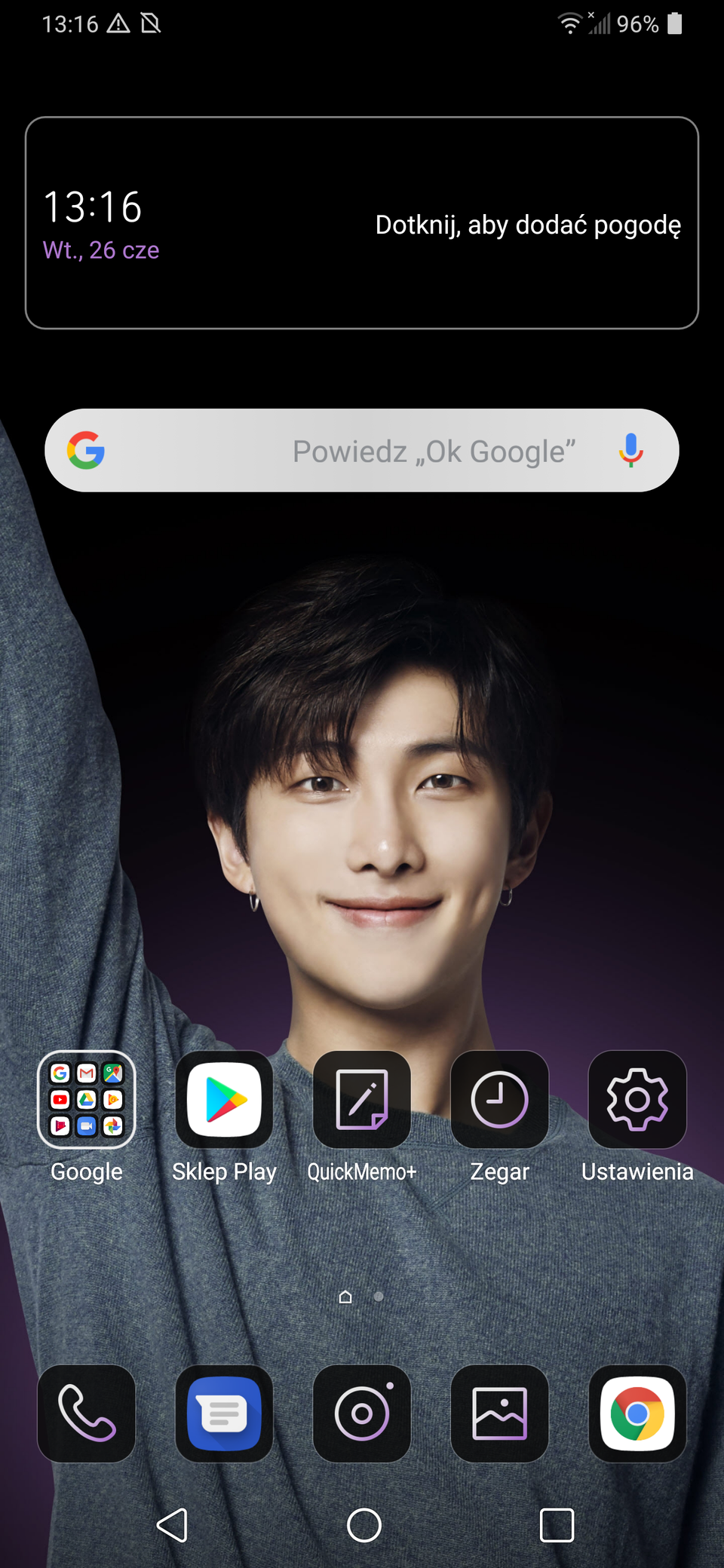 LG x BTS - ekskluzywny pakiet (3).png