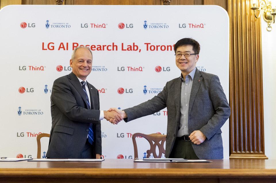 LG nowe laboratorium badawcze nad sztuczną intelignecją (1).jpg