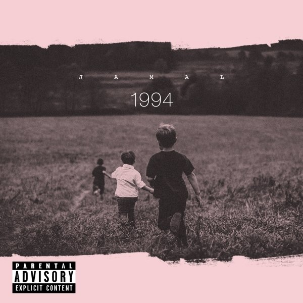 Jamal - 1994 - cover - parental advisory.jpg