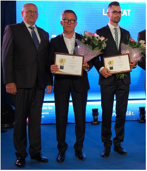 Andrzej Furman podczas gali Nagroda Gospodarcza Wojewody Łódzkiego