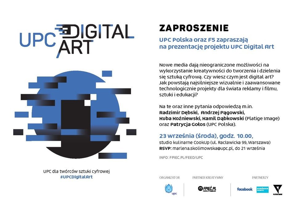 DigitalArt_zaproszenie4.jpg