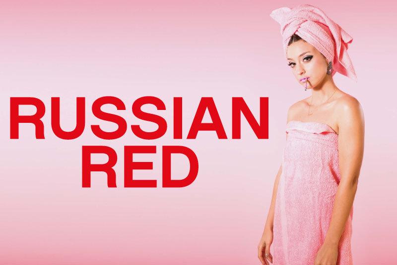 """Russian Red regresa a México con el disco """"Karaoke"""""""