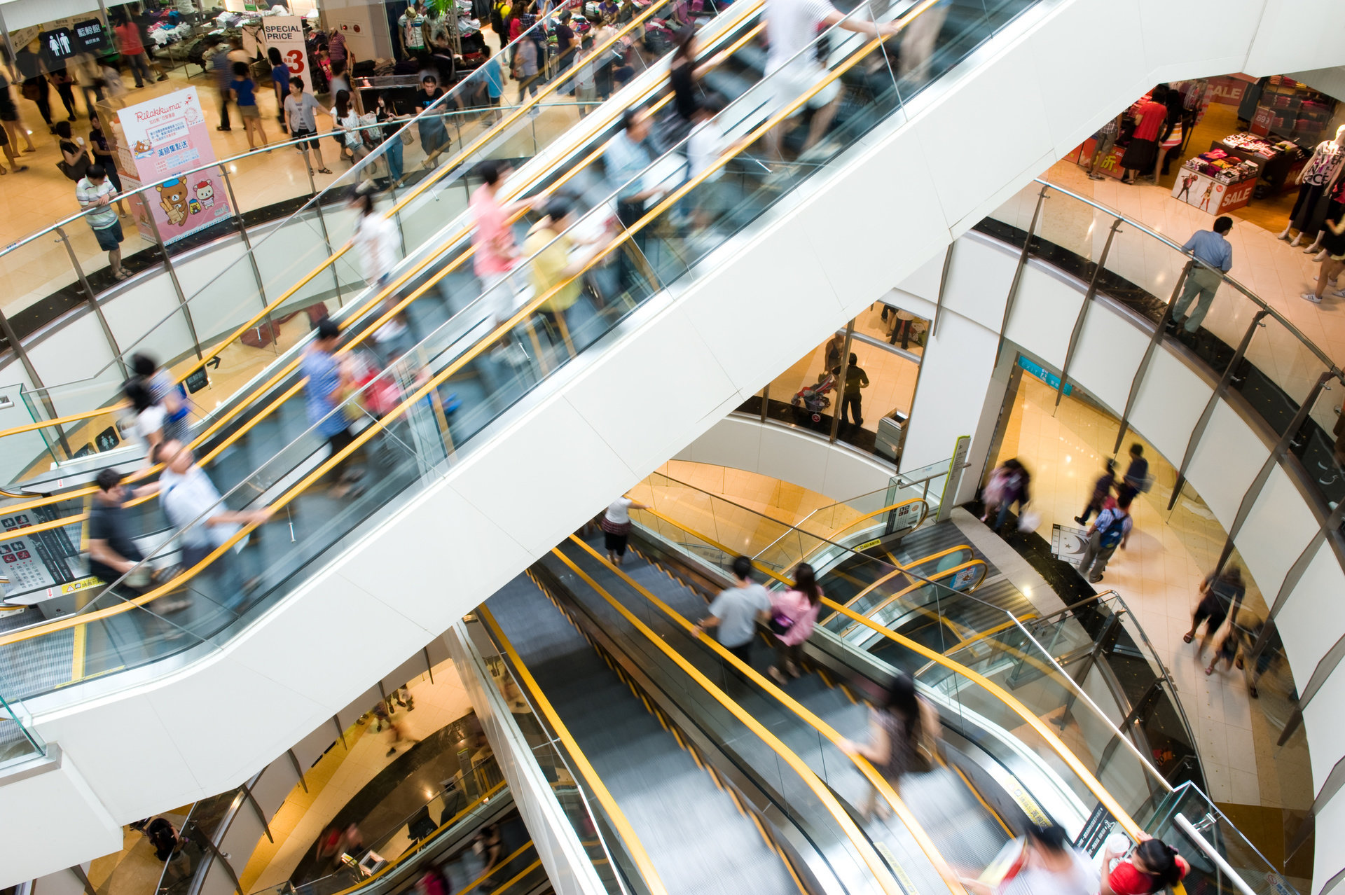 Sektor handlowy redukuje bieg