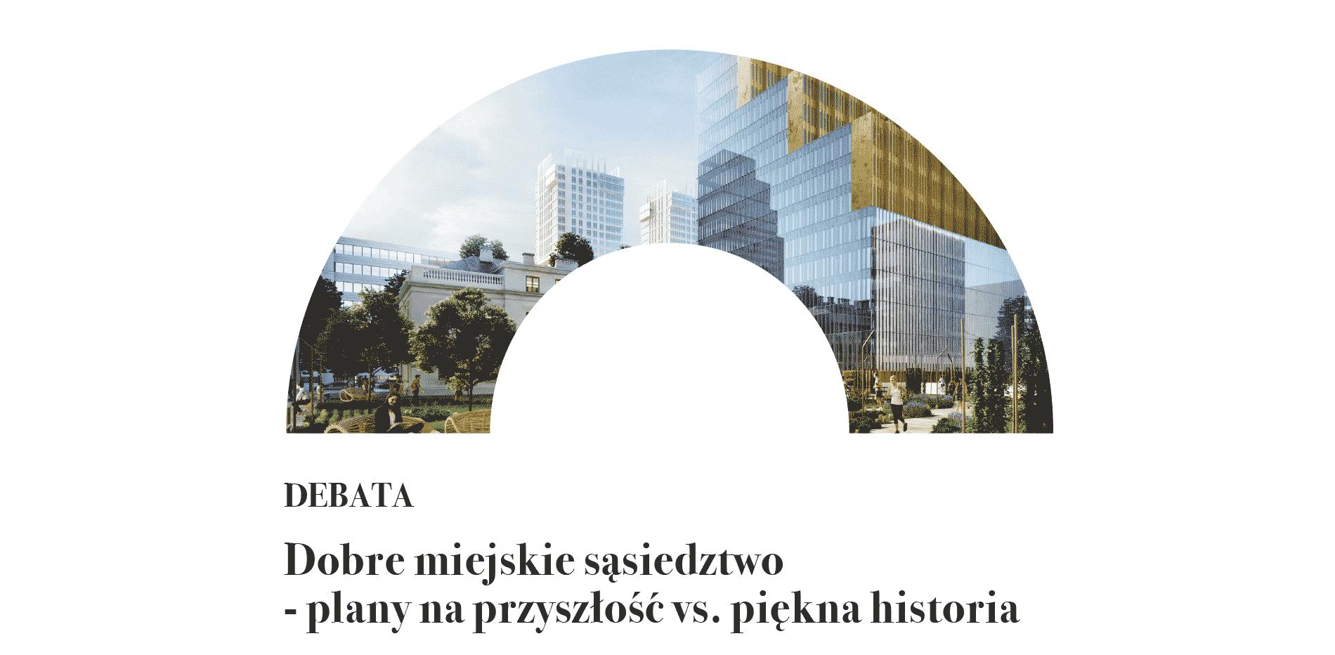 ZAPROSZENIE - Debata: Dobre miejskie sąsiedztwo - plany na przyszłość vs. piękna historia