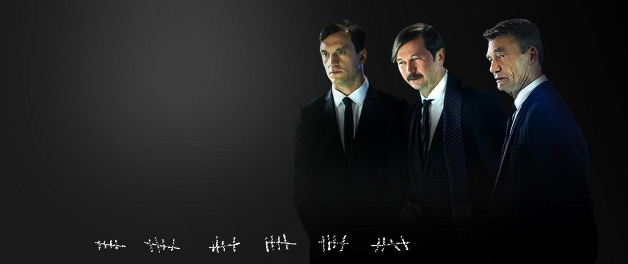 Mafia wraca