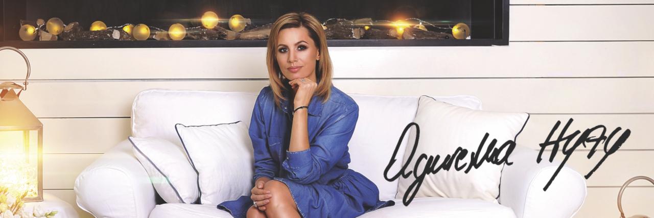 Agnieszka Hyży ambasadorką Activejet